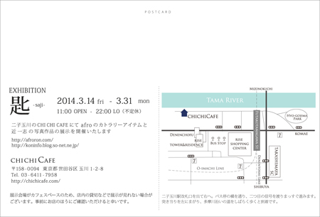 DM_fix2_blog.jpg