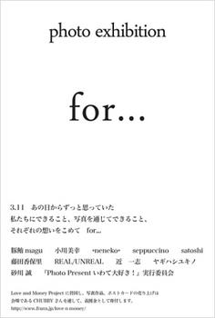 110525_1.jpg