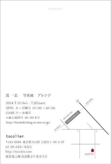 dm_b_blog.jpg